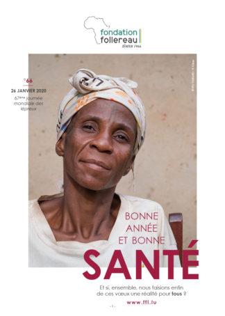 Janvier 2020 publication